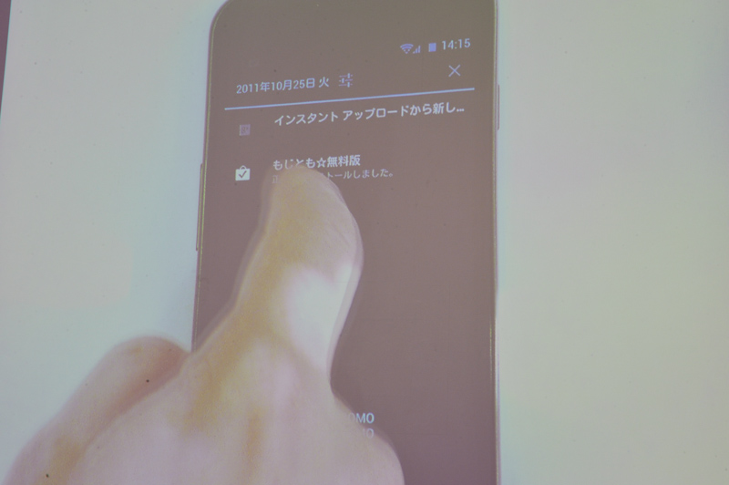 「通知」は個別に消去が可能。フリック操作で左右に弾くと消去できる