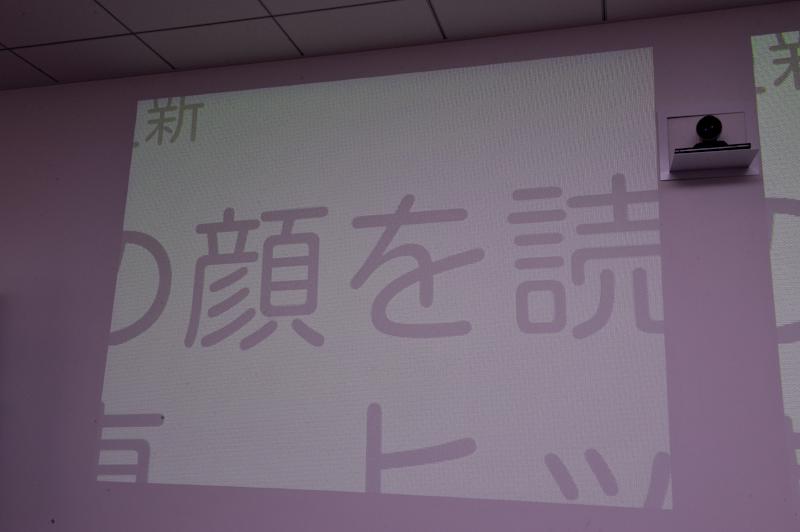 日本語表示にモトヤフォントを採用