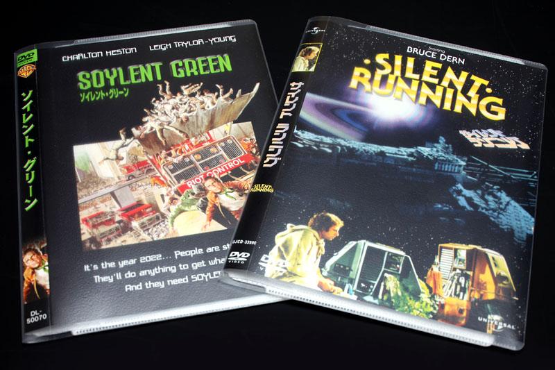 「ソイレント・グリーン」や「サイレント・ランニング」は安心してジックリと観られるSF映画ですな。味わいながら観る系?