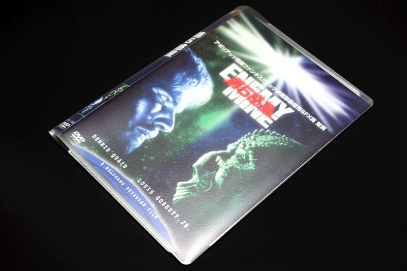 「ENEMY MINE (第五惑星)」は人間とエイリアンの対立~交流が描かれる異色作品。けっこー引き込まれつつ観る系のSF映画だ