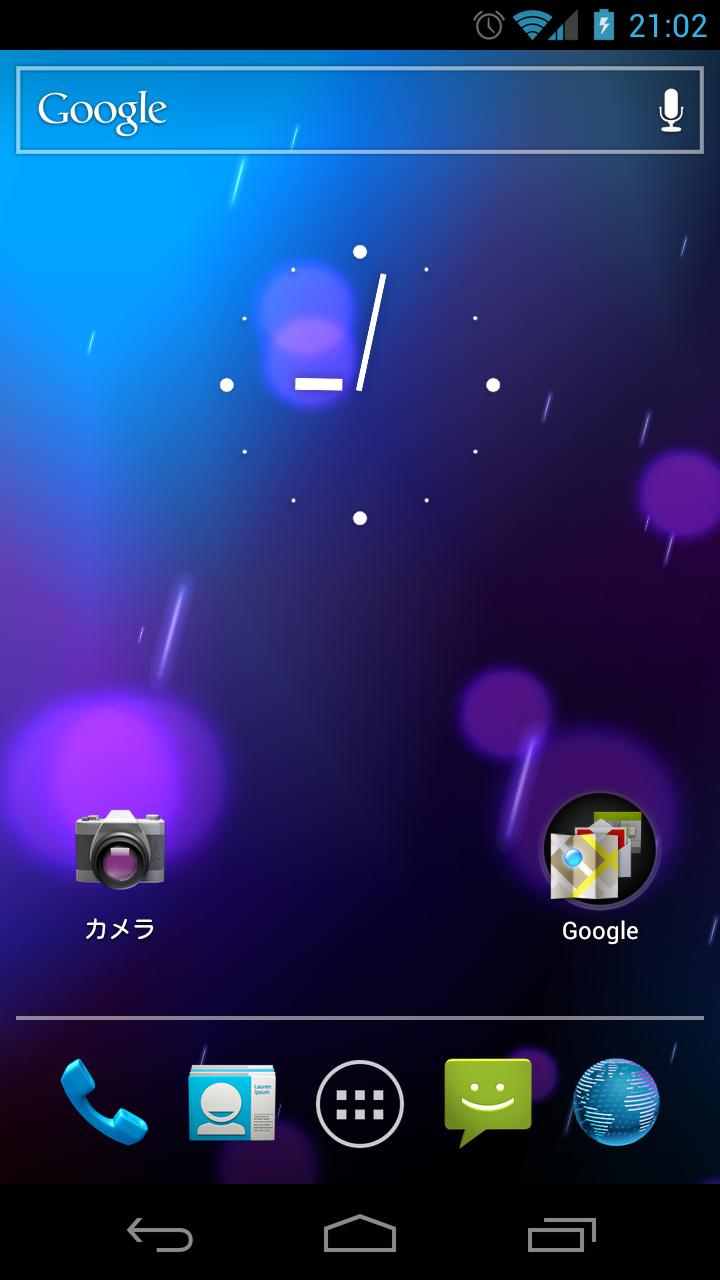 購入直後のホーム画面。ドコモ色はアプリ一覧画面に「spモードメール」があるぐらい。まさに素のAndroid 4.0だ