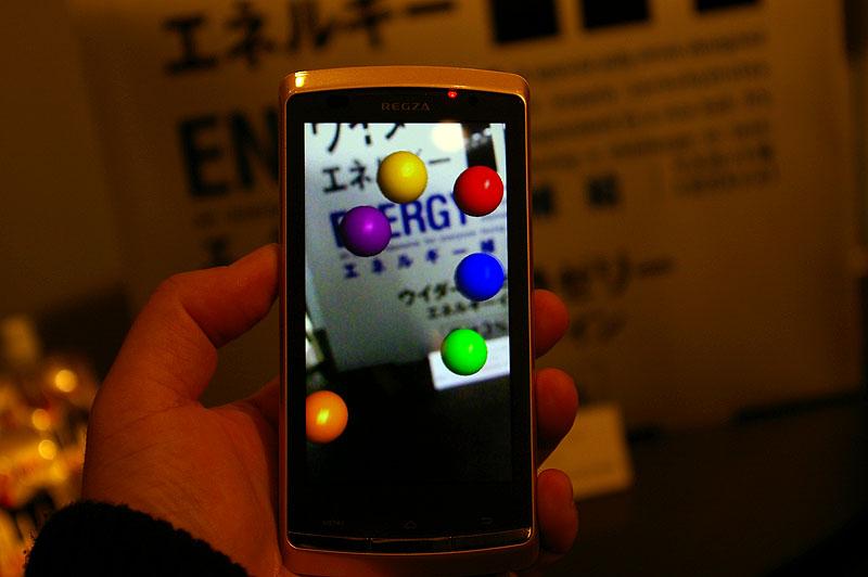 森永のゼリー飲料のアプリ。商品を認識するとボールが現われ、タッチすると音が鳴る