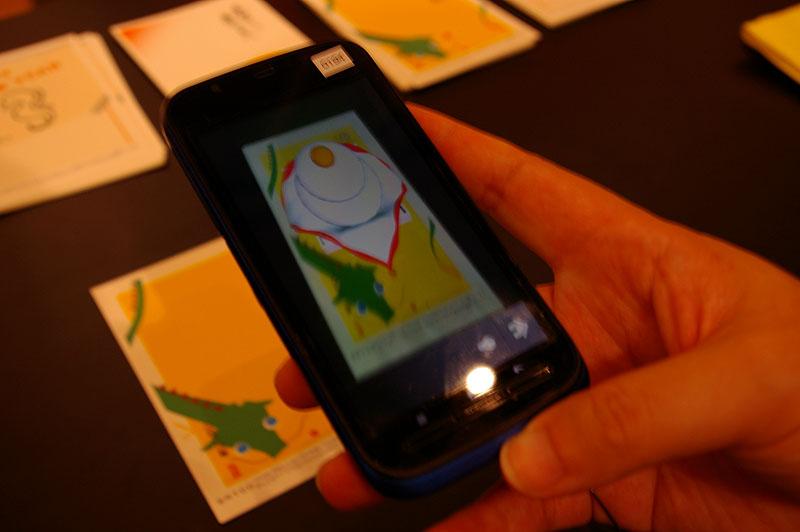 年賀状にカメラを向けると3Dオブジェクトが表示される