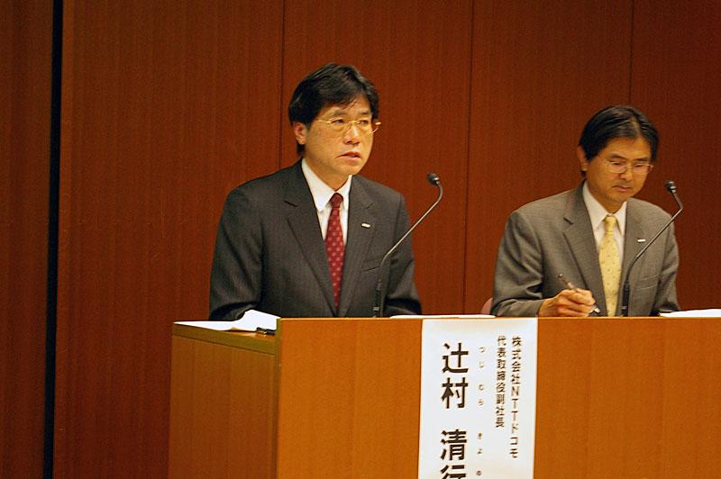ドコモ辻村氏(左)