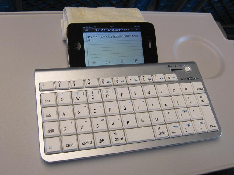 新幹線で文字入力。この原稿も前半はiPhoneで執筆してみた
