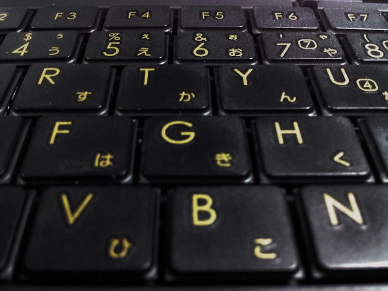 「DM20」のキートップ、キー自体も薄く、キーピッチは狭め
