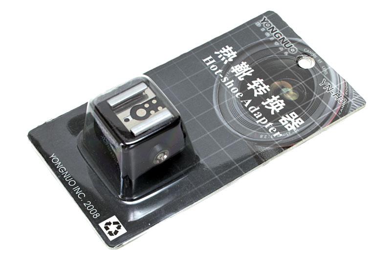 YN-H3のパッケージ。「ホットシューアダプタ」は「熱靴変換器」らしい!! 一応、手持ちの各種ストロボを(マニュアル発光などで)使えました♪