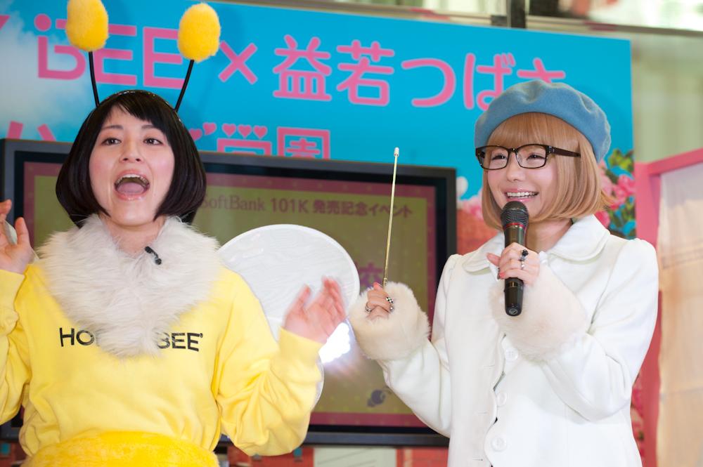 益若つばさ(右)と福田彩乃(左)