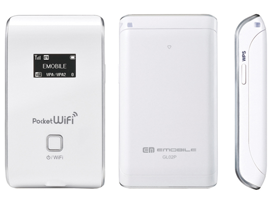 「Pocket WiFi LTE(GL02P)」