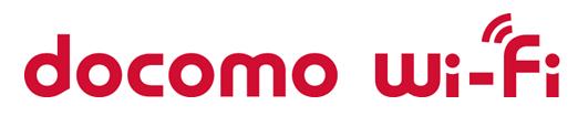 新名称「docomo Wi-Fi」のロゴ