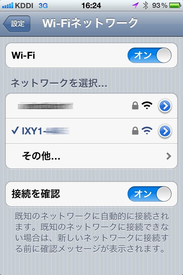 iPhoneのWi-Fiネットワーク設定で、IXY 1を選んで接続