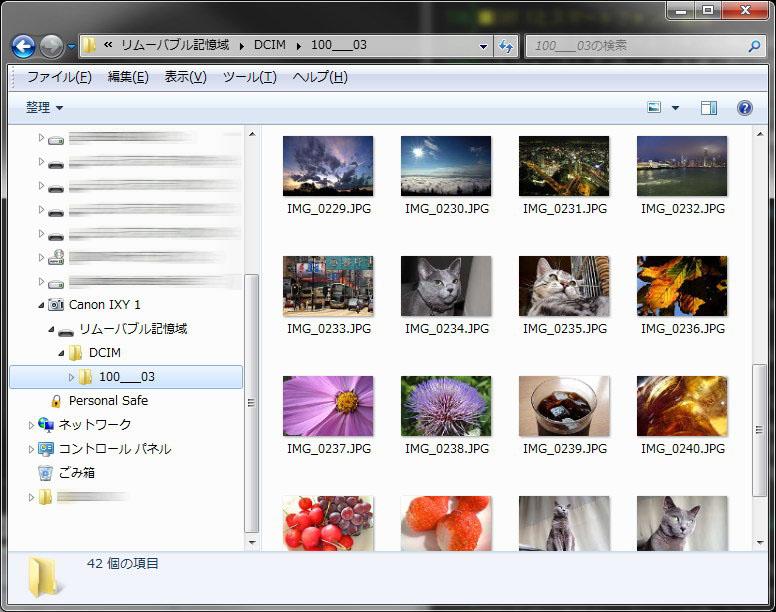 ファイルエクスプローラでIXY 1内の画像にアクセスできる