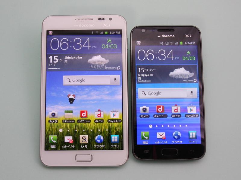 GALAXY Note(左)とGALAXY S II LTE。画面がひと回り大きいというのもあるが、解像度がHD表示に対応しているため、GALAXY Noteの方が格段に使いやすい