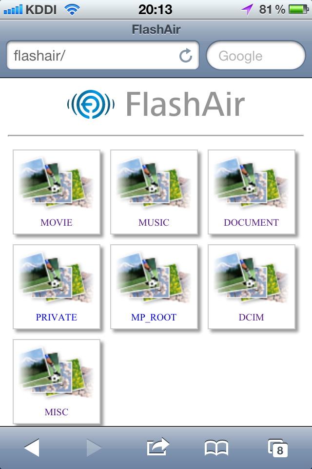 iPhone 4SからFlashAirにアクセスする様子。FlashAirを挿したカメラの電源を入れると、無線LANアクセスポイントが立ち上がる。この場合は「flashair」。そこに接続したらブラウザーを起動して「http://flashair/」(実際は「flashair」だけでOK)にアクセス。するとFlashAirカード内の各フォルダ/ファイルを見られるようになる