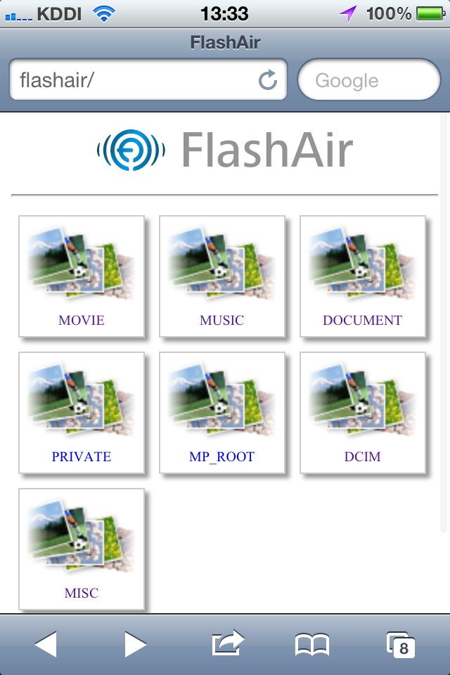 FlashAir上に[DOCUMENT]や[MUSIC]などのフォルダを作り、そこに適宜ファイルを入れて試してみた