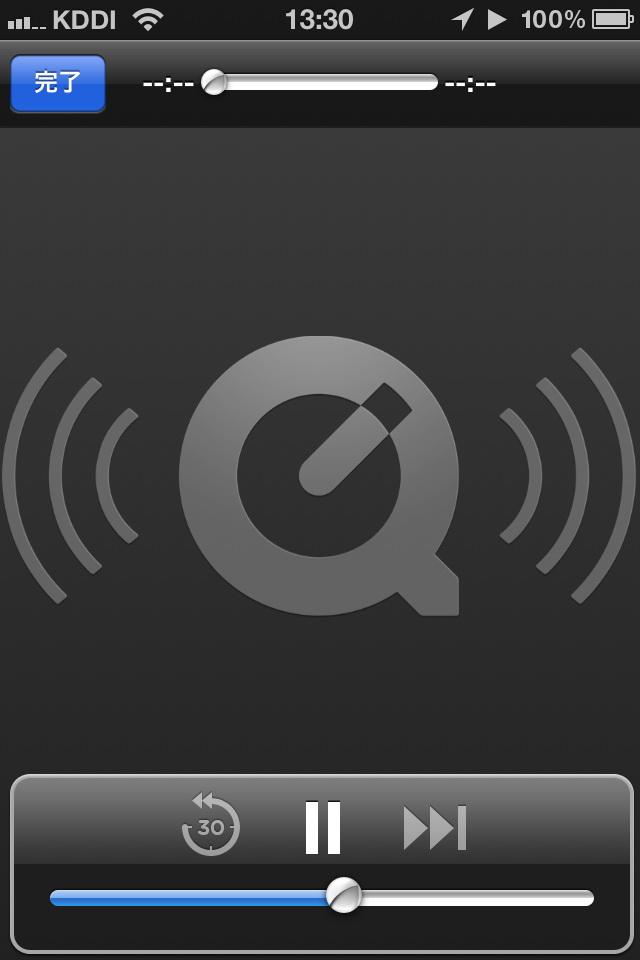 音楽(MP3ファイル)は再生できた。しかしバックグラウンド再生には非対応だ