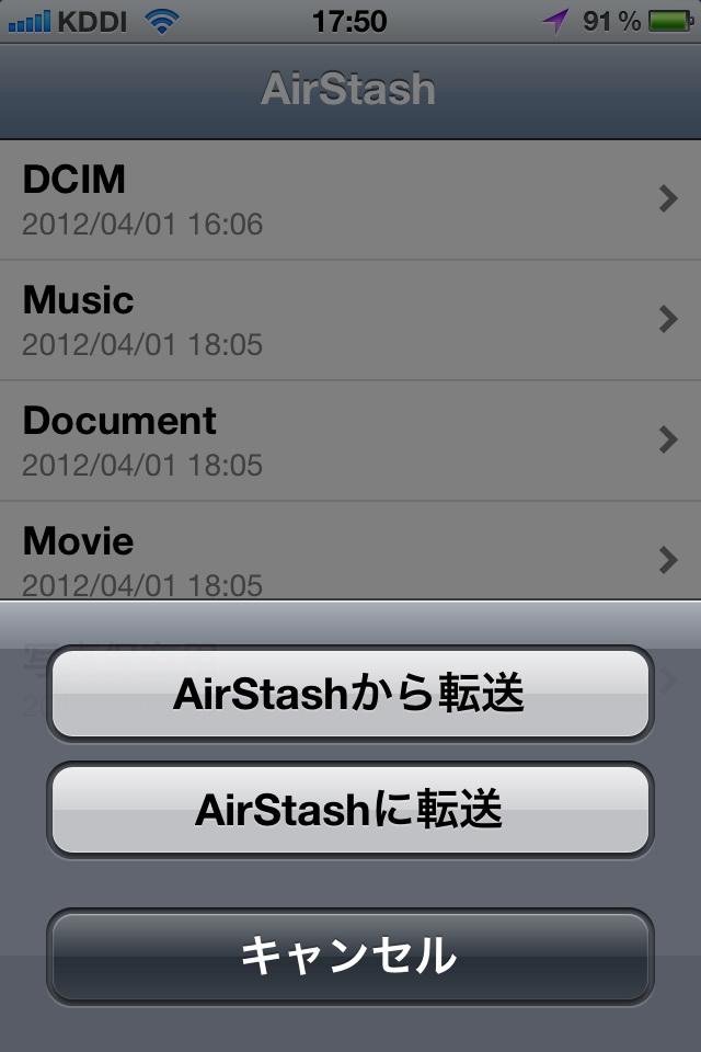 このアプリではSD/SDHCカード内にフォルダを作ることもできる。作ったフォルダにiPhone上の写真をコピーして保存できるのだ