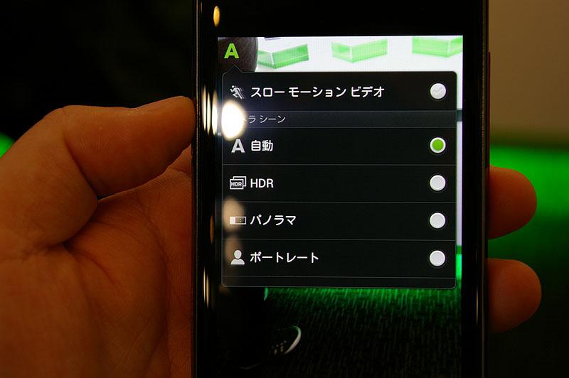 自動モードで、HDRなどが反映される