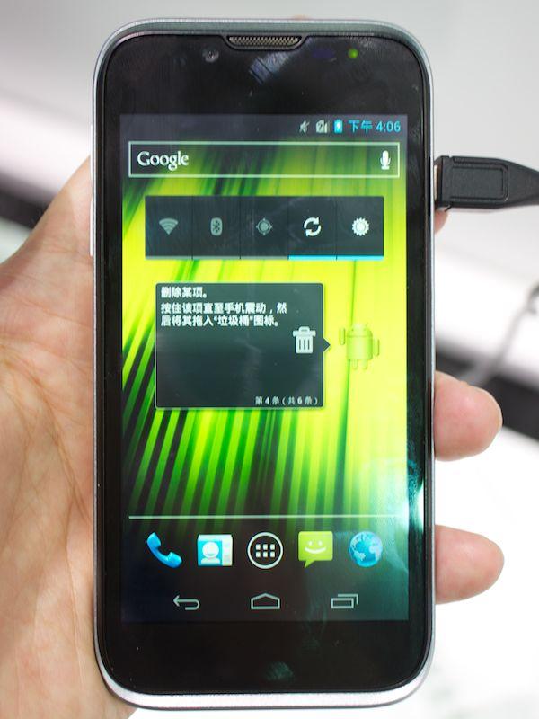 最新端末のZTE Grand X LTE。UIは現段階ではカスタマイズ前の標準仕様