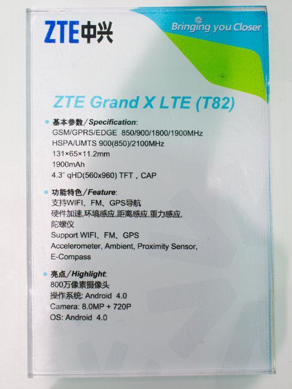 Grand X LTEのスペック