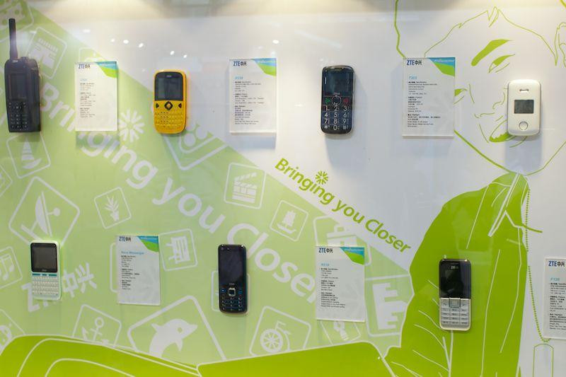 ZTEのフィーチャーフォンは安価で事業者にとっても導入しやすい