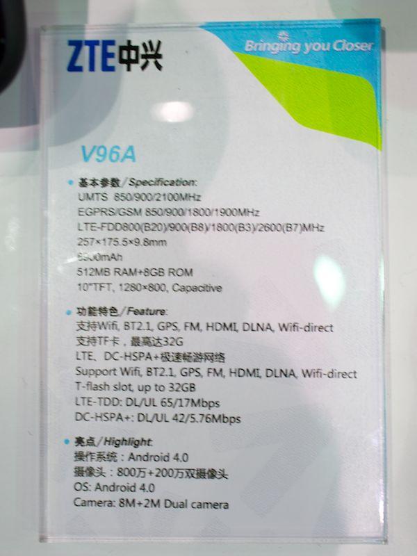 V96Aのスペック