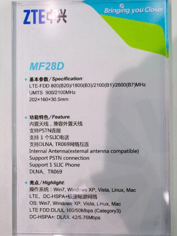 MD28Dのスペック