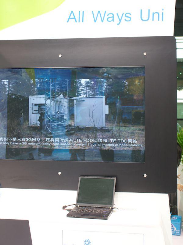 基地局側のソリューションの展示