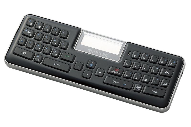エレコムの「TK-MBD041シリーズ」(写真はブラックカラーのTK-MBD041BK)。Bluetooth接続のキーボードであり受話器であり無線オーディオなのだ。Amazonにて9215円で購入