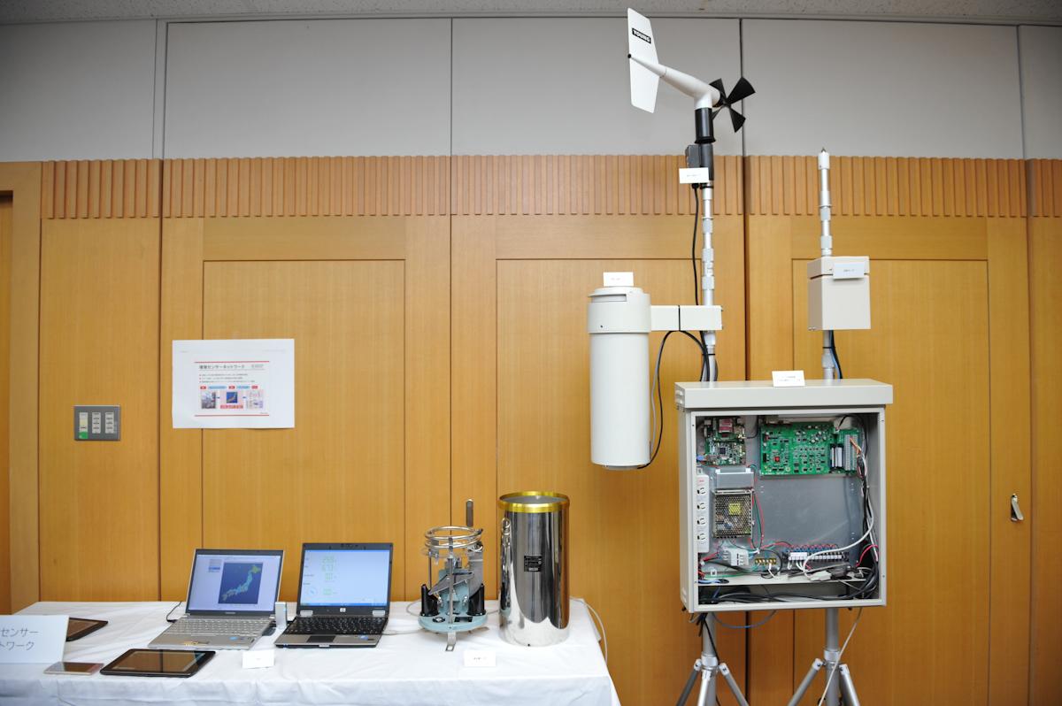 環境センサーネットワークの観測機器(2011年9月)