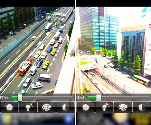 """普通の景色がミニチュア撮影したようになる画像加工アプリ「<a href=""""http://androider.jp/a/d02dc8764cc0bf0d/?ktw=120719"""">MiniaturePhotoCreator</a>」"""