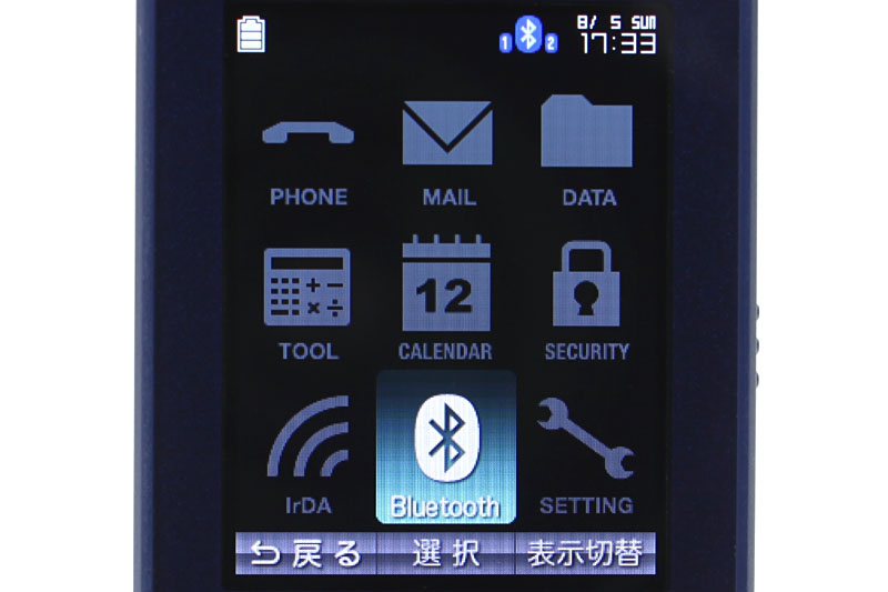 SOCIUSのBluetooth関連メニュー。非常にわかりやすいですな。ペアリング後は、スマホへの接続/接続解除は一括して受話器ことSOCIUSから行えるので、イメージしていたよりずっと扱いやすい