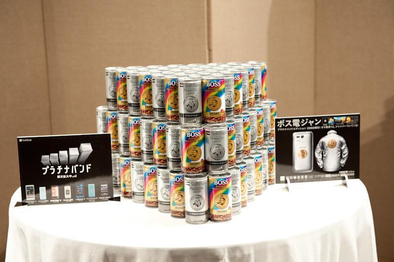 30万本限定のオリジナルデザインの缶コーヒー「BOSS」