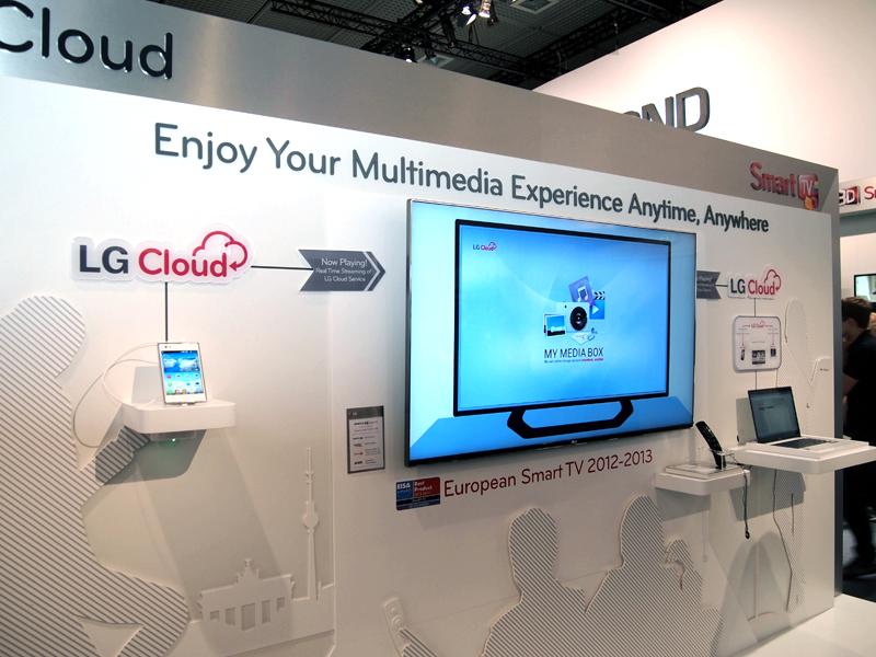 テレビやパソコンからクラウド上のコンテンツにアクセスできる「LG Cloud」