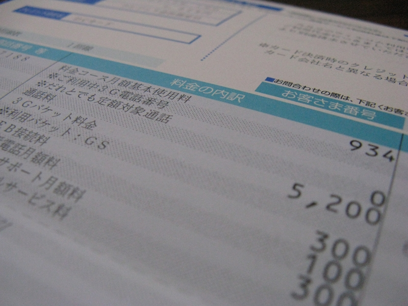 通話料0円! これまで無料通話分のおかげで0円ということはありましたが、シンプルな明細です