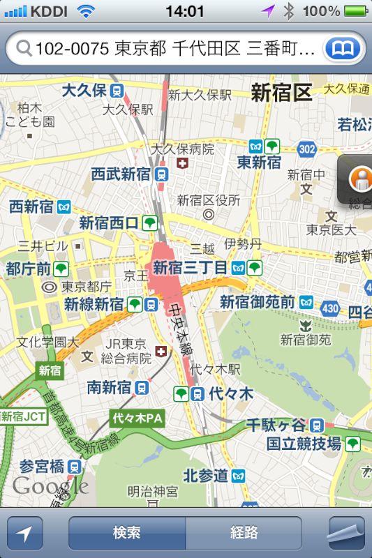 iOS 5の「マップ」