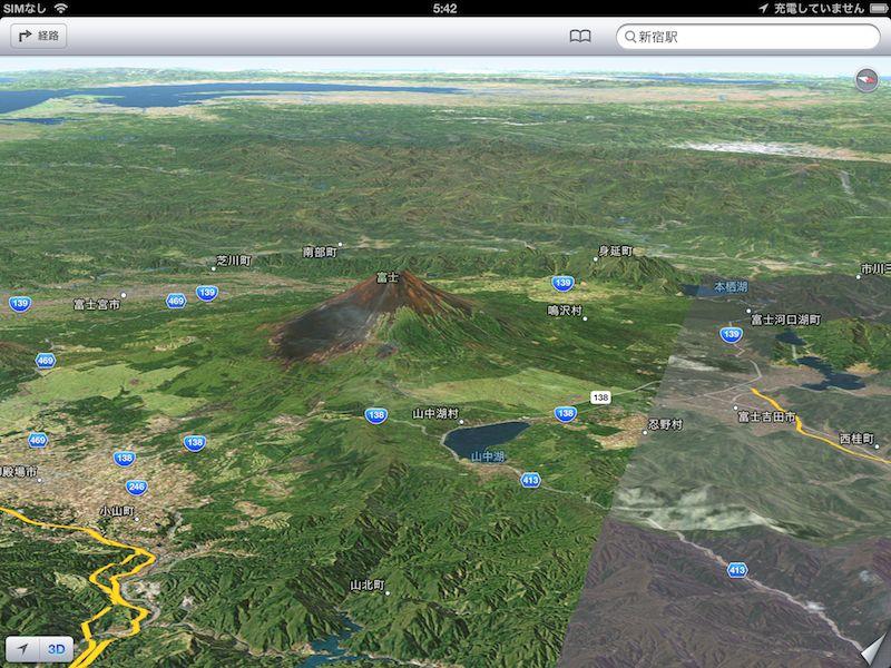 iPadで見る富士山