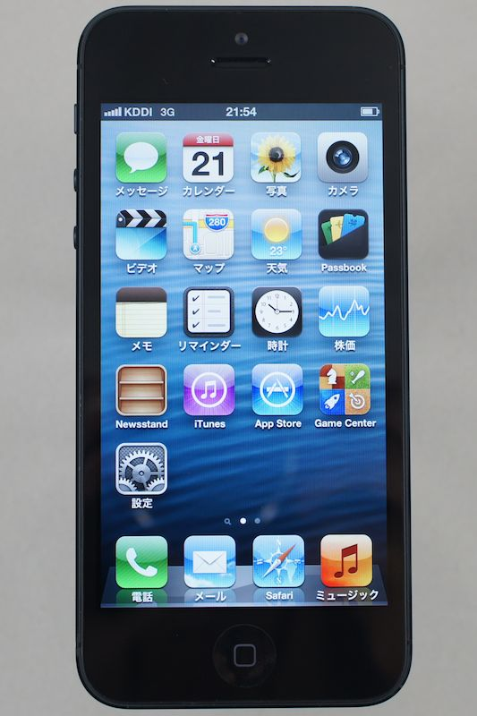 iPhone 5(ブラック)