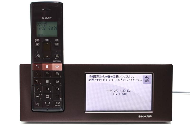 JD-4C2CL/CWの画面表示に従ってスマートフォンを操作。迷うような部分はなく、スムーズに両機をBluetooth接続できた
