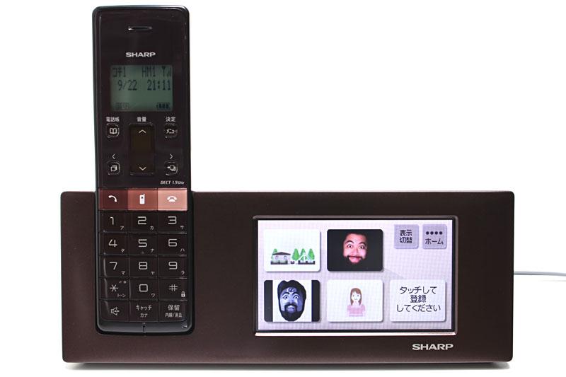 JD-4C2CL/CWの電話帳には、顔写真などの画像や親機内蔵のイラストなどを登録できる。この画像を5件まで登録し、ワンタッチで発信できる「フォト電話帳」機能も便利だ。もちろん、画像を登録した電話番号から着信があれば、その画像が表示される