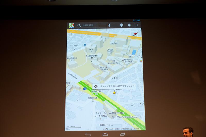 「Google Maps」もタブレットに最適化され表示される