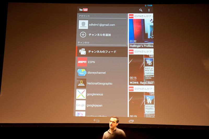 YouTubeアプリもタブレットでの利用に最適化される