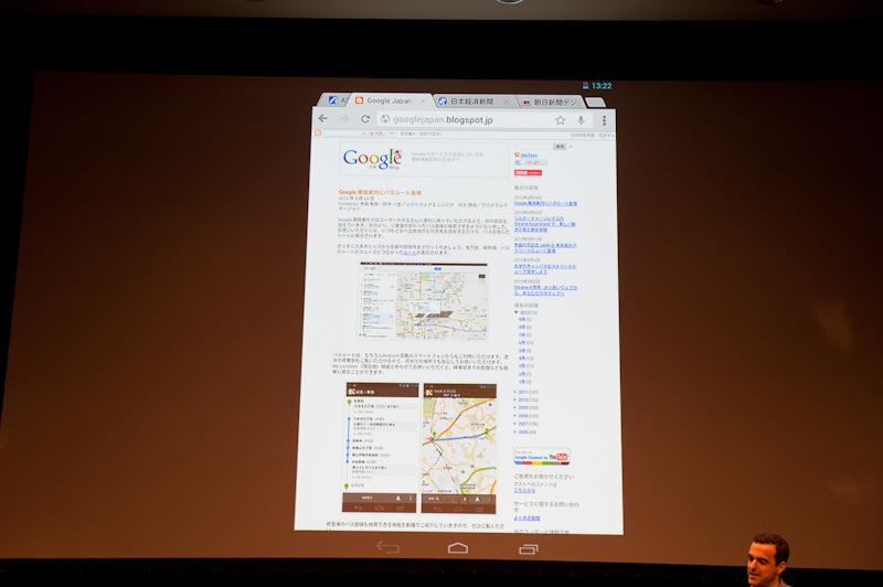 プリインストールされるブラウザアプリ「Chrome」