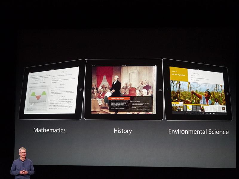 教科書は高価で重たいというのが米国の常識。これをiPadで手軽に持ち運べるようになる