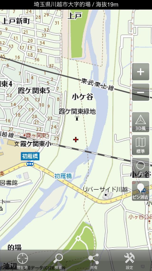 左から「Googleマップ」「地図 Yahoo!ロコ」「地図マピオン」。Googleマップは交差点名や橋名が表示されなかったりして、日本の地図としてはビミョーに不便だったりもする