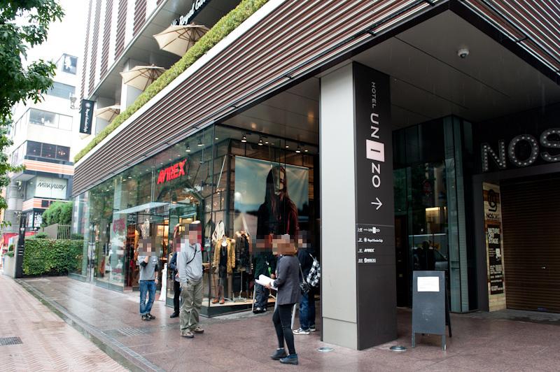 場所は渋谷区宇田川町4-3、ホテル ユニゾ 2階のRoyal Garden Cafe 渋谷
