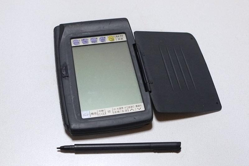 人生初の電子手帳「PA-Z500-H」。電子手帳ってすごい! と感動していた