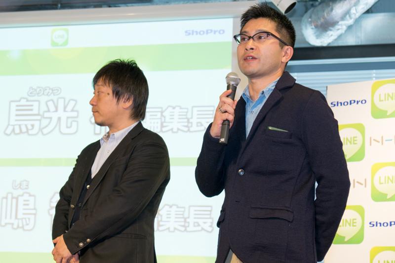 週刊少年サンデー 編集長の鳥光裕氏(左)、週刊ヤングジャンプ 編集長の嶋智之氏(右)