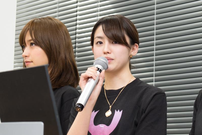 宮司愛海(ミスサークルコンテスト2010グランプリ)