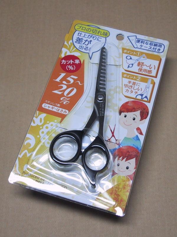 グリーンベルの家庭向け理髪ハサミG-5012。ソフトなビニール製の収納ケースが付属している